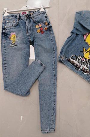 Spodnie RAW jeans Provocateur
